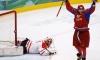 Россия вырвалась вперед в хоккейном матче со Словенией