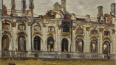 """Музею """"Царское Село"""" подарили картину """"Развалины Екатери..."""