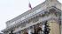 Центробанк намерен влиять на размер бонусов высокопоставленным банковским менеджерам