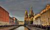 Начало рабочей недели в Петербурге будет туманным и дождливым