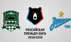 """Матч """"Зенита"""" и «Краснодара» стал самым посещаемым в 24 туре РПЛ"""