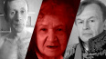 Самые страшные убийцы в Петербурге последнего десятилетия: ...