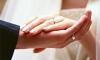 СМИ: определен идеальный возраст для вступления в брак