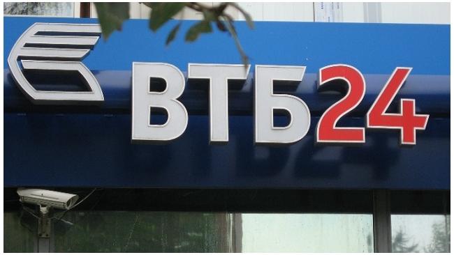ВТБ24 дополнительно направит 3 млрд рублей на развитие малого бизнеса в регионах