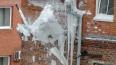Руферов привлекут к уборке петербургских крыш