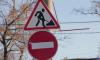 """У метро """"Достоевская"""" на три дня перекроют дорогу дя проезда"""