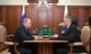 Петербургский врио губернатора Беглов поздравил Путина с днем рождения