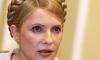 Эксперты высоко оценивают шансы Юлии Тимошенко на возвращение в кресло премьер-министра