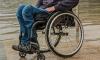 Государство узаконит наказания за обман инвалидов и пенсионеров