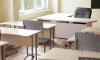 В школах Выборгского района откроют 4 дополнительных первых класса
