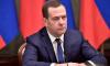 Дмитрию Медведеву передали жалобу студентов истфака СПбГУ