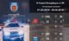В Петербурге и области за выходные произошло 1,6 аварий