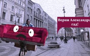 """Флешмоб """"Какой ты диван"""": губернатор, Виталий Милонов и депутаты ЗакСа """"нашли"""" своих тезок"""