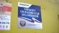 Петербургское УВО отрицает охрану заброшенного садика ...