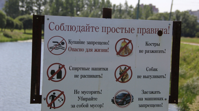 В Петербурге с начала сезона утонуло 17 человек