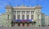 Реконструкция Мариинского театра начнется через три года