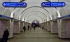 """Станция метро """"Проспект Просвещения"""" открыта для пассажиров"""