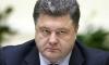 Порошенко: не стоит надеяться на мирное разрешение ситуации на Донбассе