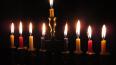 В Ленобласти отпразднуют Хануку в четверг