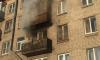 В Невском районе Петербурга спасли из пожара пенсионерку