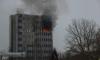 Фото страшного пожара в МФТИ появились в Сети