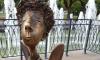 Из Любашинского парка исчезла фигурка ангела
