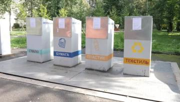 В Ленинградской области появятся новые площадки для вывоза мусора