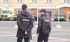 На улице Червонного Казачества петербуржец ударил по лицу участкового