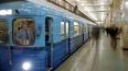 Расписание ночного метро в Петербурге
