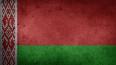 Украина поддержала санкции против Белоруссии