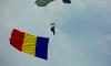 Михай Тудосе стал премьер-министром Румынии