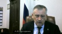 Александра Дрозденко возмутило заявление об открытии частных детских лагерей