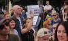 Власти города одобрили митинг против пенсионной реформы