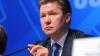 """""""Газпром"""" может подать второй иск к """"Нафтогазу"""" на ..."""