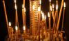 Православные христиане 9 октября отмечают День памяти Иоанна Богослова