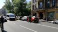 Паровозик из четырех машин собрал пробку на Каменноостро...