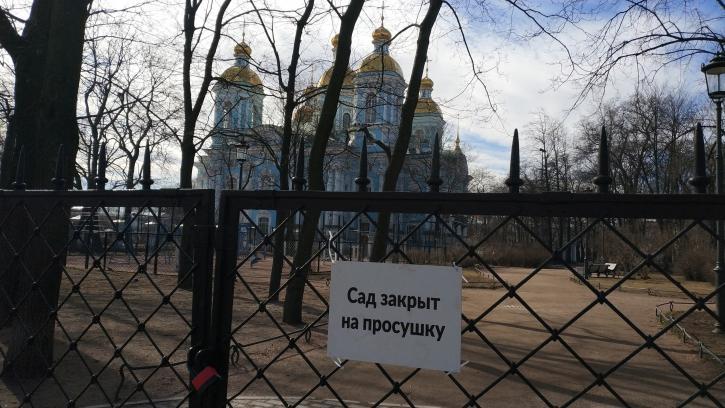 Сады и парки Петербурга начали готовить к летнему сезону