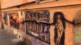 Вандалы разрисовали галерею фресок в переулке Радищева