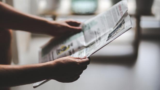 """Власти Петербурга запретили продажу газет и журналов """"из рук в руки"""""""
