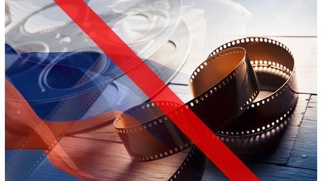 Госкино Украины запретило 423 российских фильма и сериала