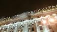 """В Петербурге горит гостиница """"Октябрьская"""""""