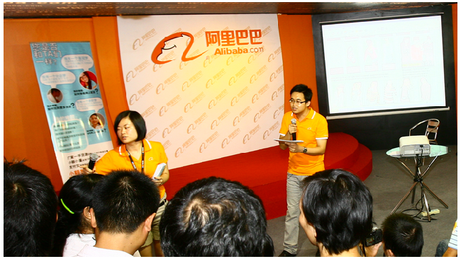 Акции Alibaba Group подорожали на 42% на информации о переходе компании в статус непубличной
