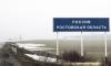 За две недели около полутора тысяч украинцев попросили убежища в России