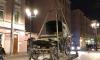 Историческую карету в Центре Петербурга превратили в мусорку