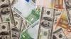 Курс доллара снизился на 15 копеек до 35,63 рубля