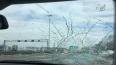 Глыба льда упала с Вантового моста на машину и чуть ...