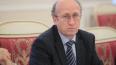 Вице-губернатор Петербурга Михаил Мокрецов покидает ...