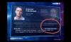 """В сюжете """"России-1"""" о Навальном и Браудере нашли смешную ошибку"""