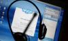 В Роскомнадзоре отказались лицензировать Skype