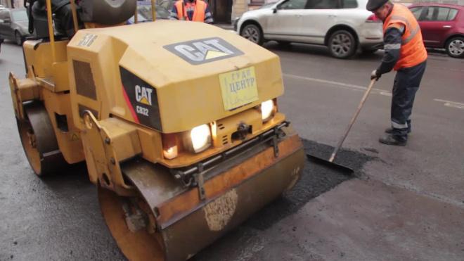 Смольный ищет подрядчика для ремонта дорог за 455 млн рублей